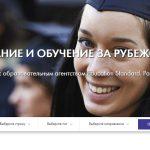 Education Standard Consulting Group kompaniyasi