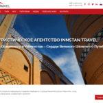 Innstan Travel - sayyohlik agentligi