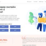 Scholar – онлайн образования в Узбекистане