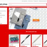 Qadam.shop - Farg'onadagi internet magazin